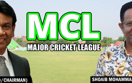 Shoaib to ensure top MCL players get opportunities